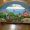 餐盒 (2).JPG