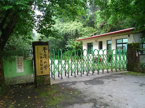梅峰大門 (1).JPG