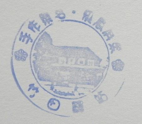 竹田驛站 (1).JPG