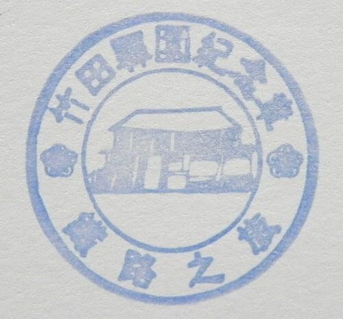 竹田驛站 (2).JPG