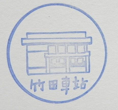 竹田驛站 (3).jpg