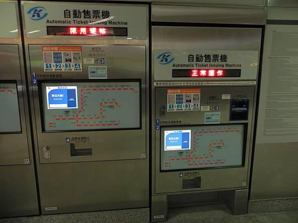 高潔西子灣站 (1).JPG
