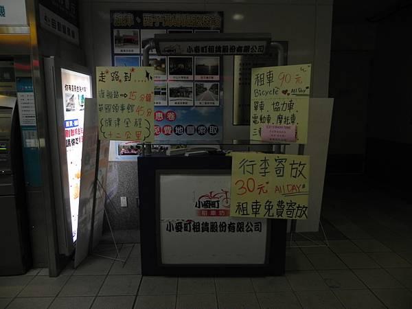 高潔西子灣站 (2).JPG