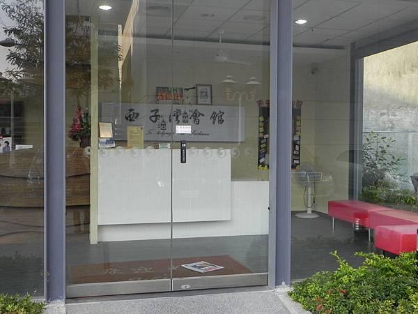 中華電信西子灣會館 (9).JPG