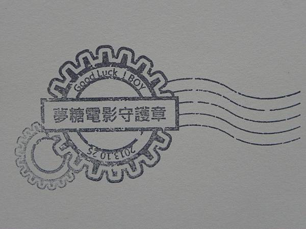 十鼓文創園區 (50).JPG