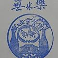 後壁 菁寮老街 (6).JPG