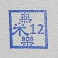 後壁 菁寮老街 (7).JPG