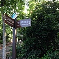 九九峰健行步道 (2).JPG