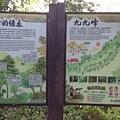 九九峰健行步道 (4).JPG