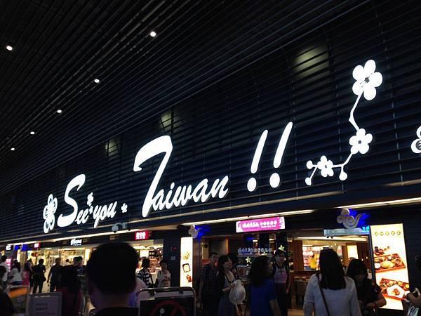 Taoyuan Airport (2).JPG