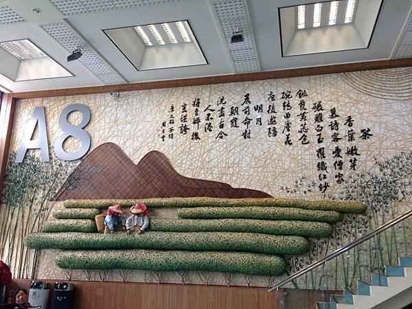 Taoyuan Airport (1).JPG