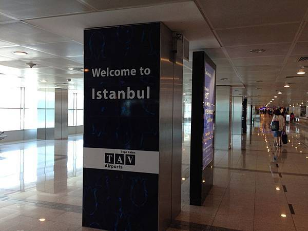 Arriving Istanbul (2).JPG