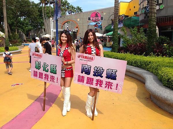 麗寶樂園 (3).JPG