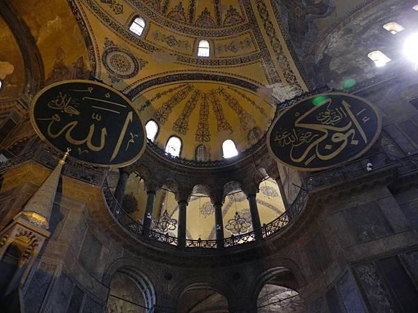 Hagia Sophia Museum (3).JPG