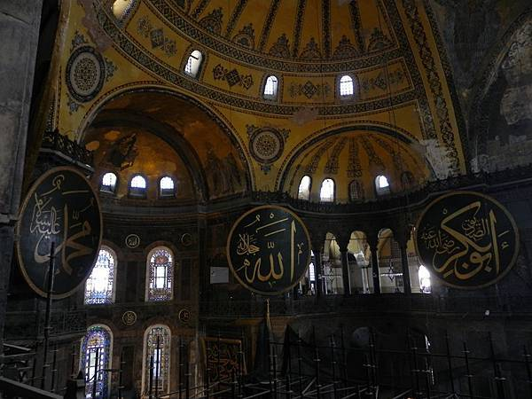 Hagia Sophia Museum (11).JPG