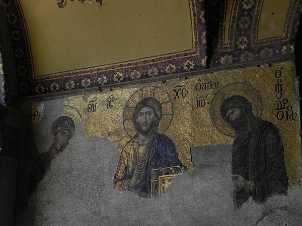 Hagia Sophia Museum (13).JPG