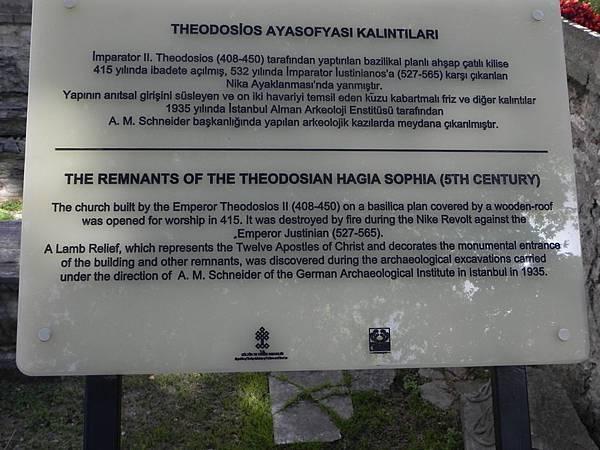 Hagia Sophia Museum (22).JPG