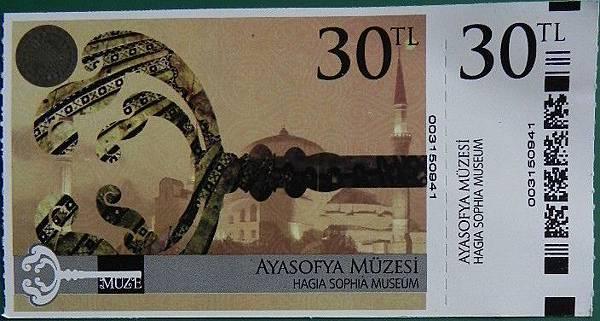 Hagia Sophia Museum (25).jpg