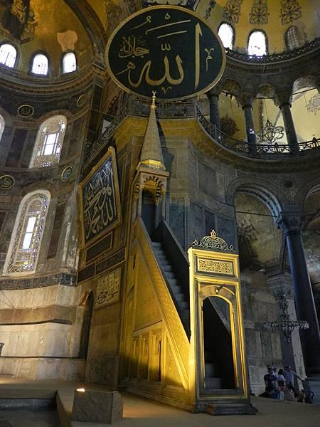 Hagia Sophia Museum (28).JPG