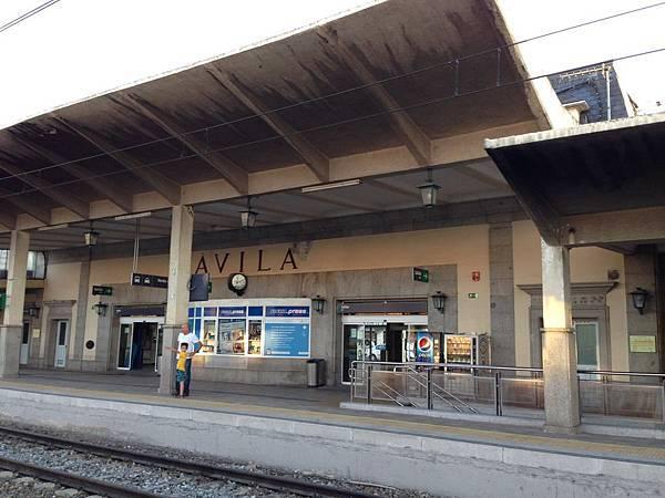 Ávila Train Station (2).JPG