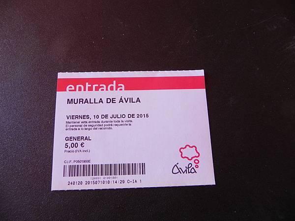 Las Murallas de Ávila (5).JPG