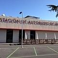 Estación de Autobuses de Ávila阿維拉巴士站 (5).JPG