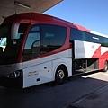 Estación de Autobuses de Ávila阿維拉巴士站 (7).JPG