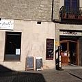 Cafeteria La Casona Fusión, Ávila (4).JPG