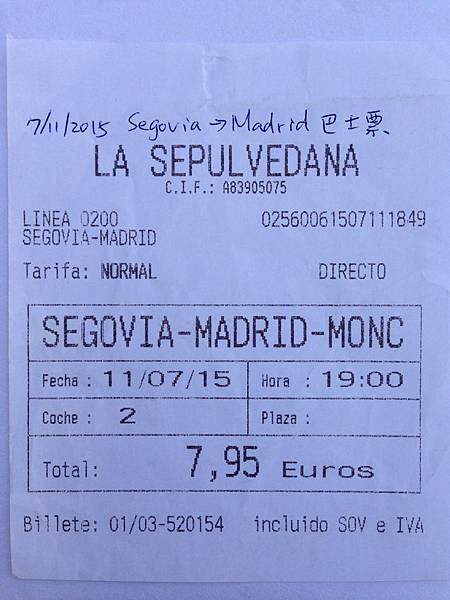 Segovia Bus Station (2).JPG