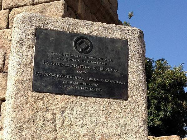 Acueducto de Segovia (18).JPG