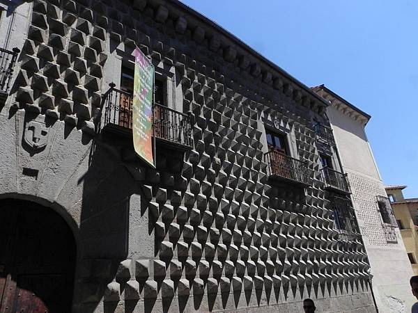 Segovia街頭巷尾 (2).JPG