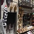 Segovia街頭巷尾 (5).JPG