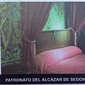 El Alcázar門票與簡介 (4).JPG