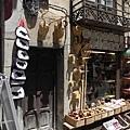 Segovia (3).JPG