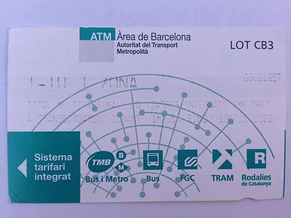 Metro ticket of Barcelona (1).JPG