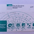 Metro ticket of Barcelona (1).JPG