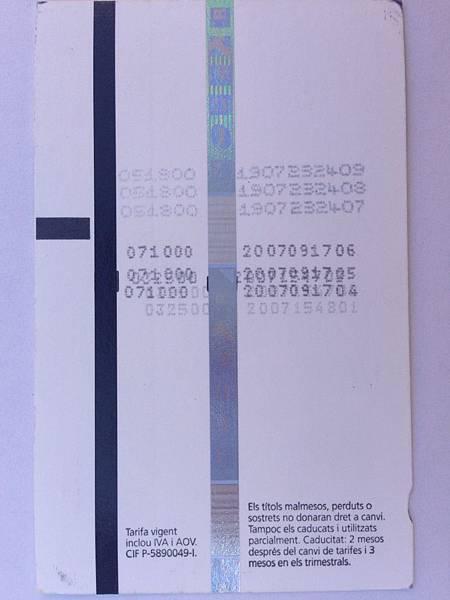 Metro ticket of Barcelona (2).JPG