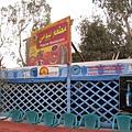 Popular Restaurant (4).JPG