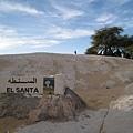 El Santa 舊白沙漠 (3).JPG