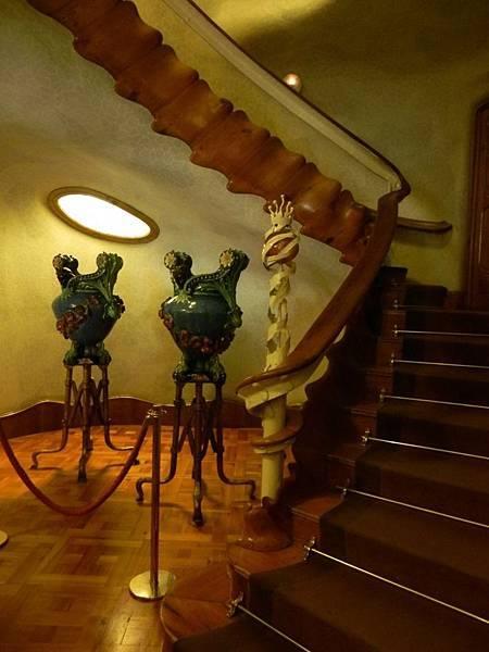 Casa Batlló (1).JPG