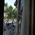 Casa Batlló (7).JPG