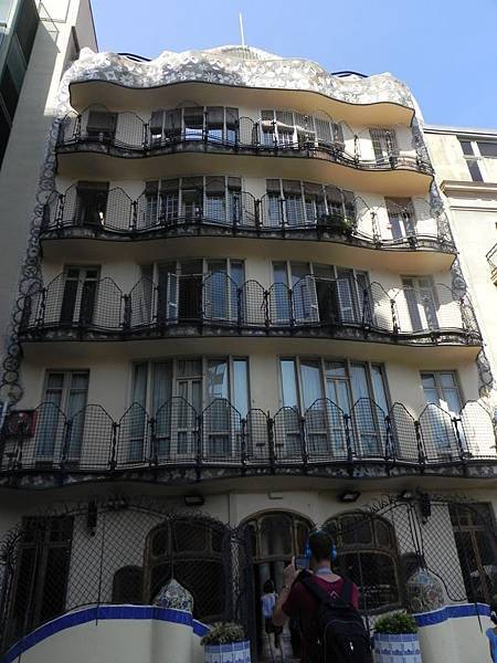 Casa Batlló (16).JPG