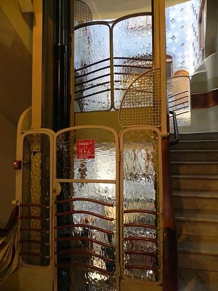 Casa Batlló (41).JPG