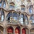 Casa Batlló (58).JPG