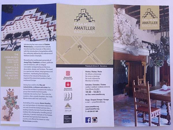 Casa Amatller (1).JPG