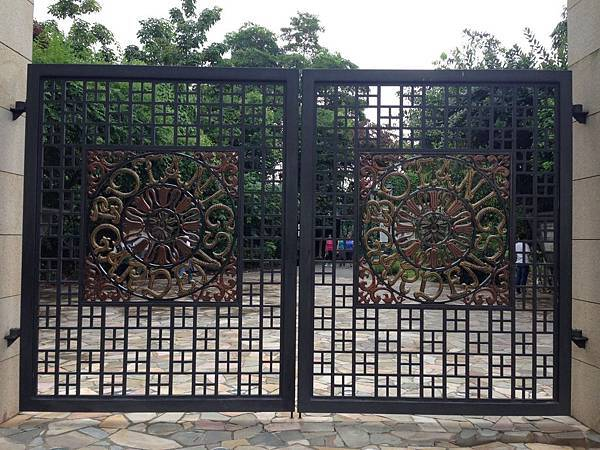 Singapore Botanic Gardens (2).JPG