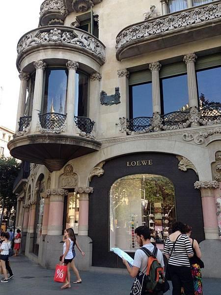 Casa Lleo Morera 莫雷拉之家 (1).JPG