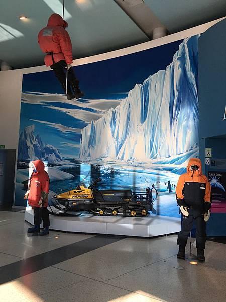 南極國際中心 (1).JPG
