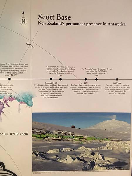南極國際中心 (4).JPG