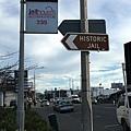 IMG_7927.JPG